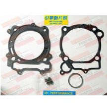 Suzuki RMZ450 2008 - 2012 Mitaka Top End Gasket Kit
